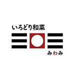 三〇三(みわみ)